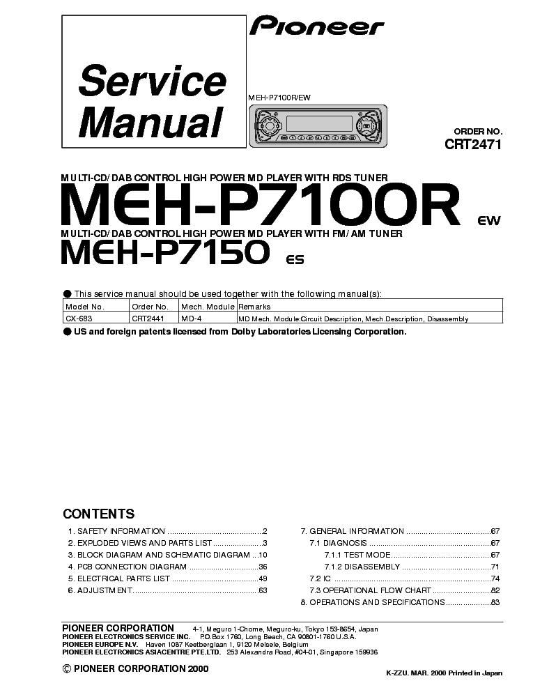 pioneer deh p3100 wiring diagram pioneer am fm radio