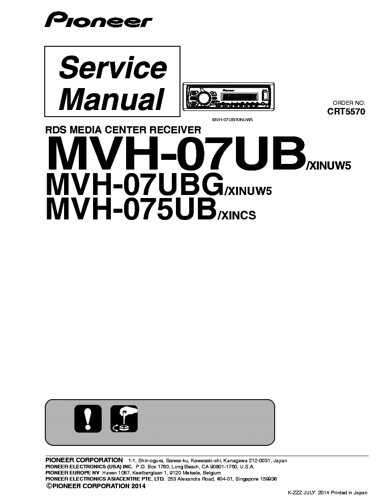 pioneer mvh p8200bt wiring diagram   34 wiring diagram