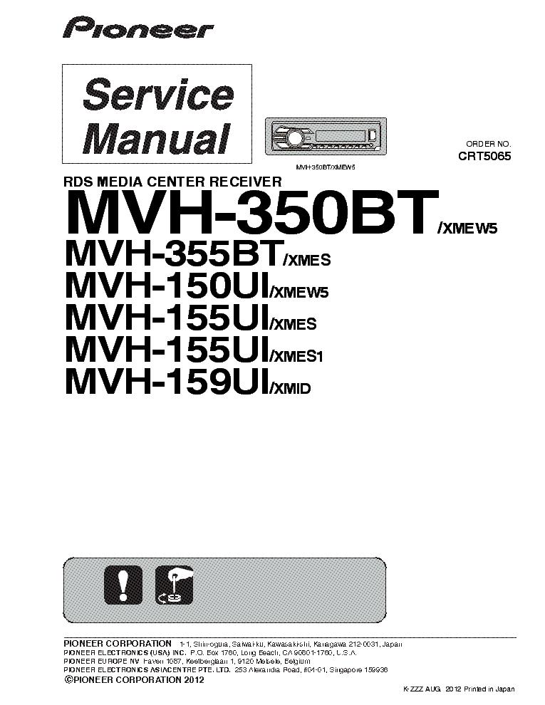pioneer mvh 350bt wiring diagram van dorn wiring diagram