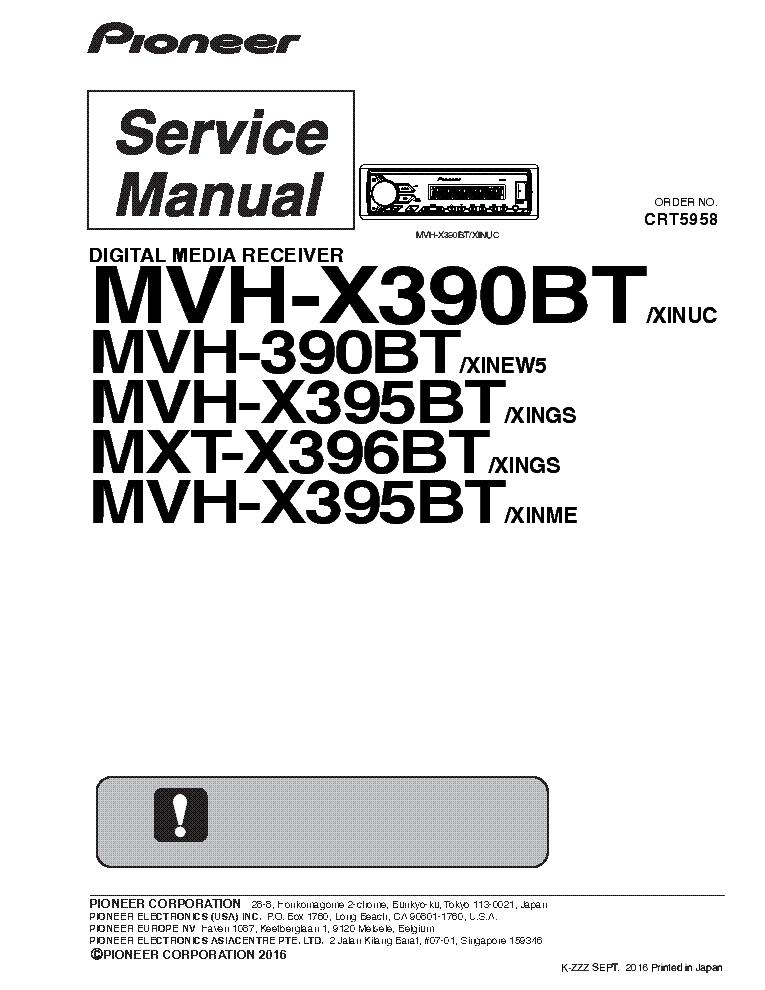 Pioneer Deh 2350ub Xnes Deh 2350ubg Ubsw Sm Service Manual