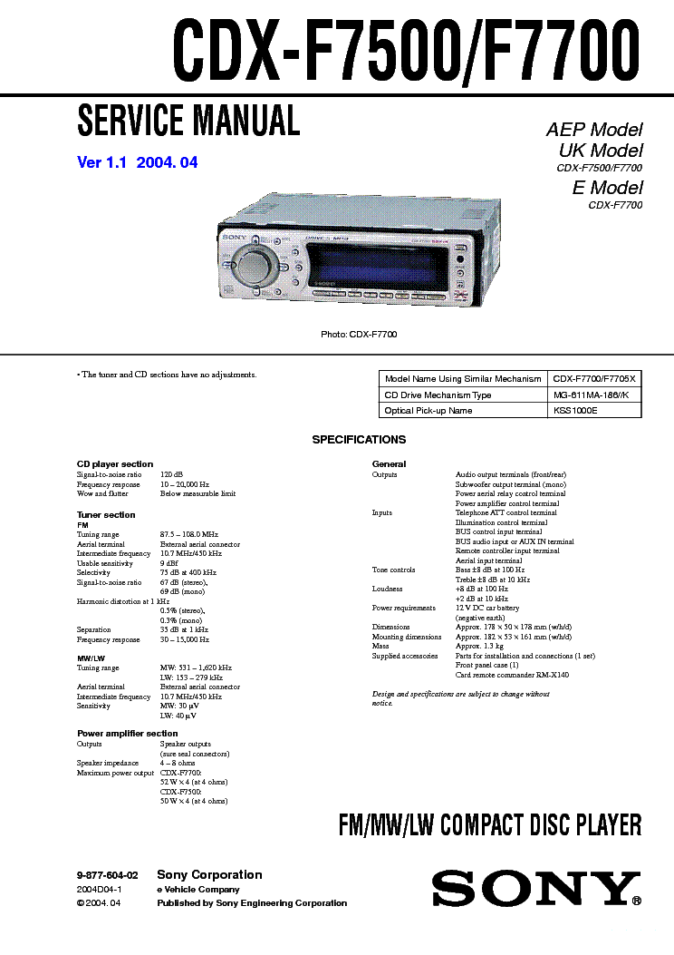sony cdx f7500 инструкция