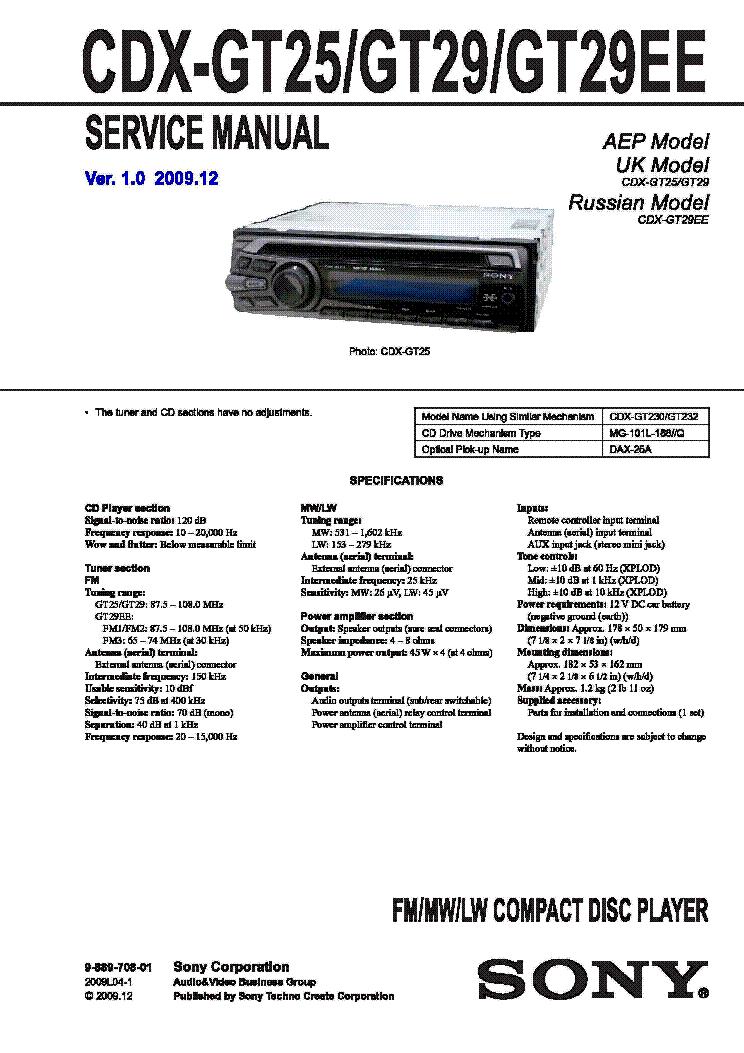 Sony Cdx Gt300s Инструкция