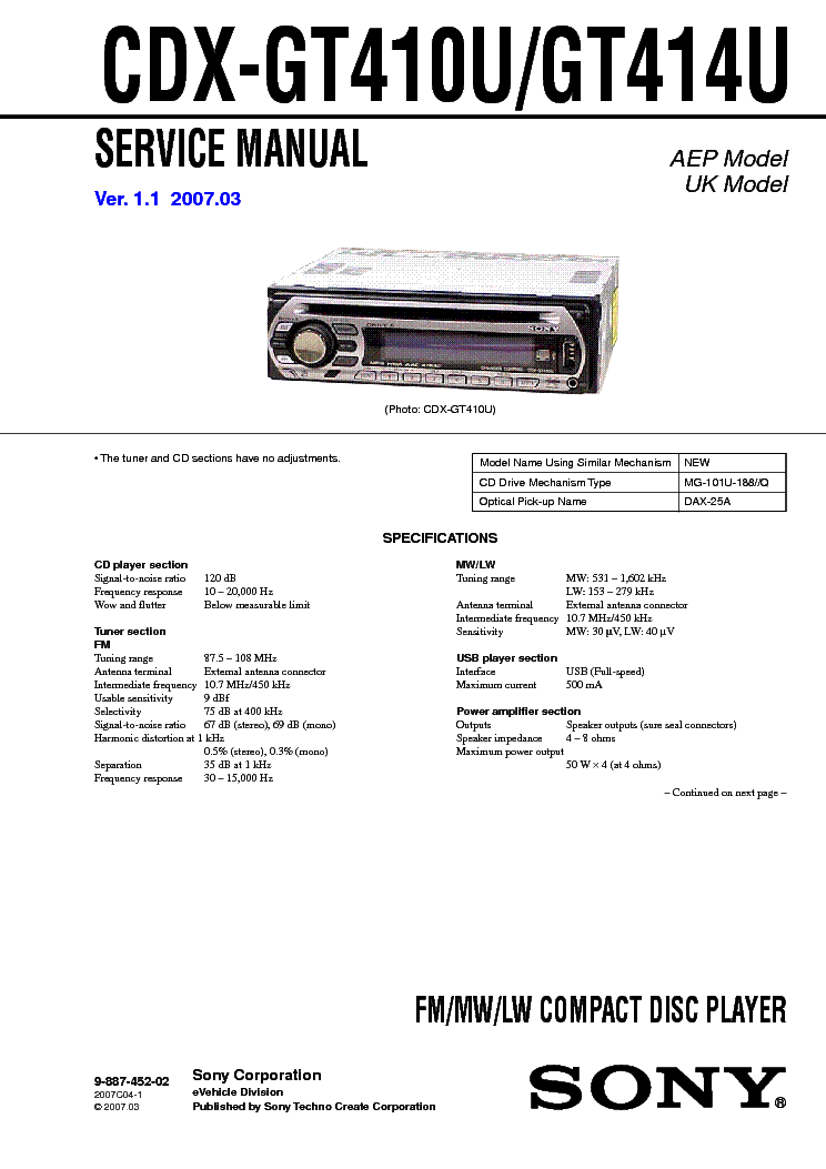 sony_cdx gt410u_gt414u_ver 1.1_sm.pdf_1 sony cdx f5710 wiring diagram efcaviation com sony cdx f5710 wiring diagram at readyjetset.co