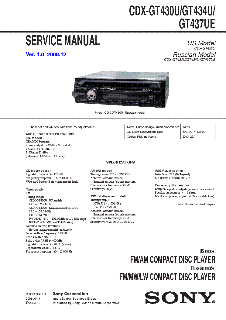 sony cdx gt430u gt434u gt437ue ver 1 0 service manual download rh elektrotanya com Sony Deck Wiring-Diagram Sony Xplod Wiring-Diagram