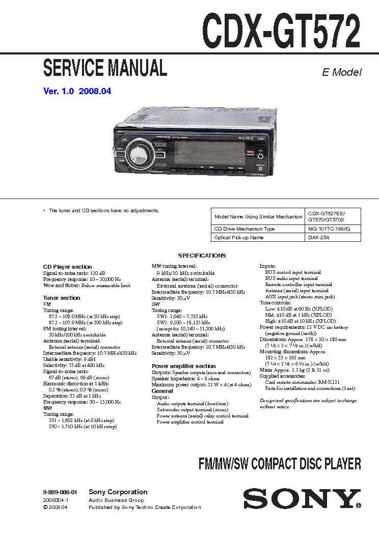 SONY CDX-GT572 VER 1.0