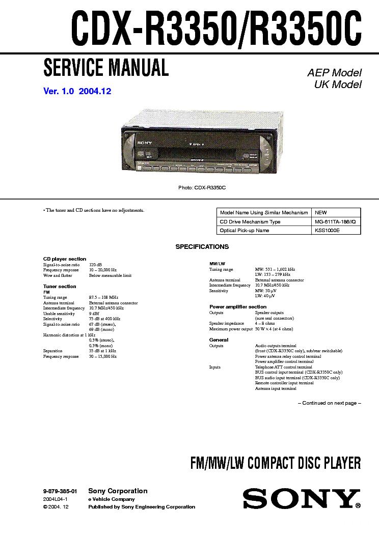 Инструкция sony cdx r3350