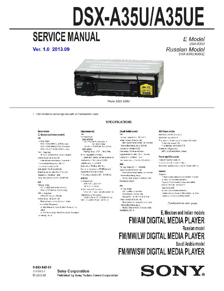 Sony dsx-a35u инструкция
