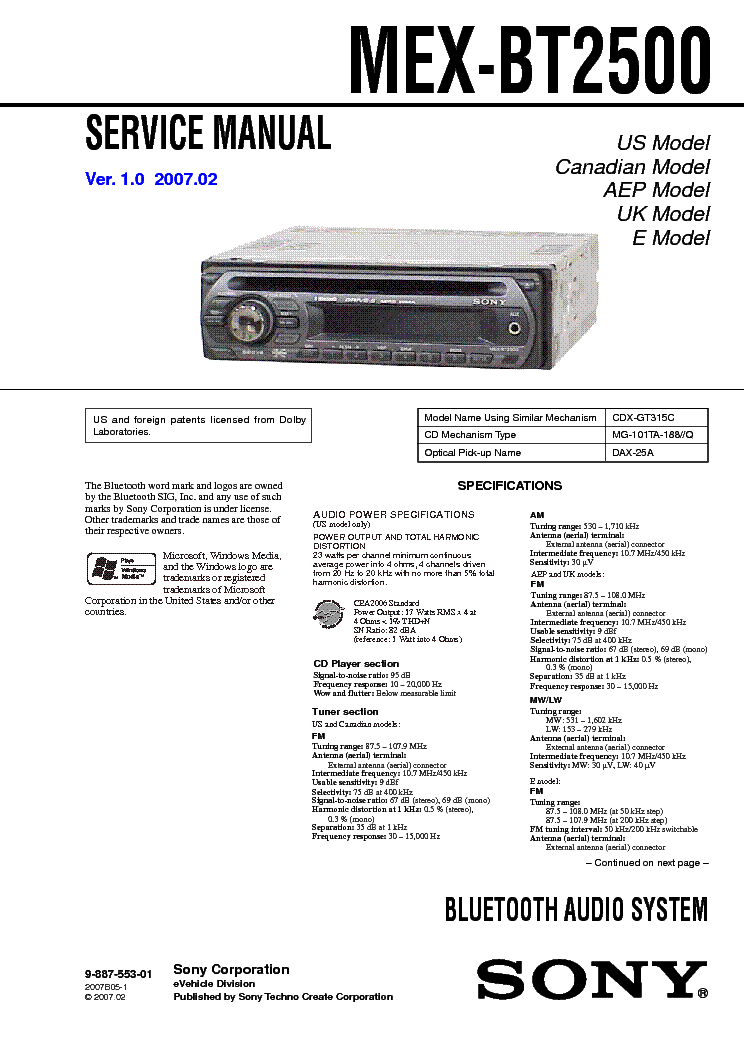 sony xplod mex bt2900 wiring diagram sony image mex bt2500 wiring diagram wiring diagram and schematic on sony xplod mex bt2900 wiring diagram