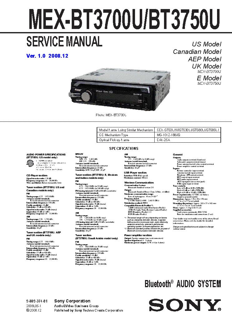 sony mex-bt3700u bt3750u ver 1 0 service manual (1st page)