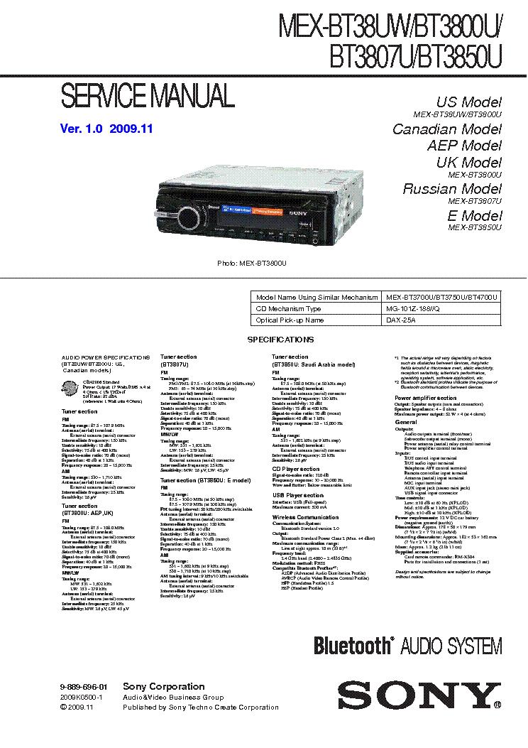 sony mex bt3800u bt38uw bt3807u bt3850u service manual download rh elektrotanya com Sony Car Audio Dash Unit sony mex-dv1700u review