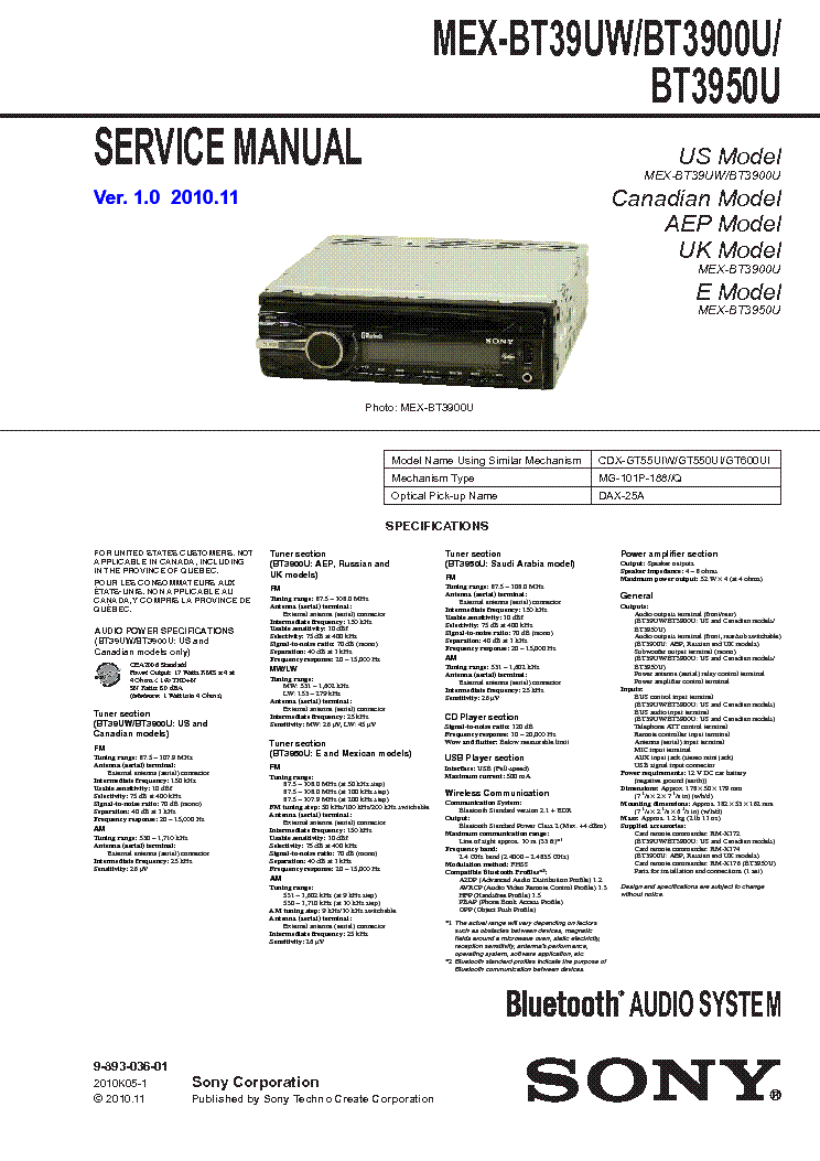 sony_mex_bt3900u.pdf_1 sony mex bt3900u service manual download, schematics, eeprom sony mex bt3700u wiring diagram at bayanpartner.co