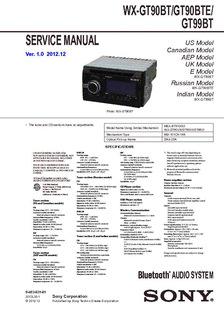 sony_wx gt90bt_gt90bte_gt99bt_ver.1.0_car_audio.pdf_1 sony wx gt90bt gt90bte gt99bt ver 1 0 car audio service manual sony wx gt90bt wiring diagram at virtualis.co