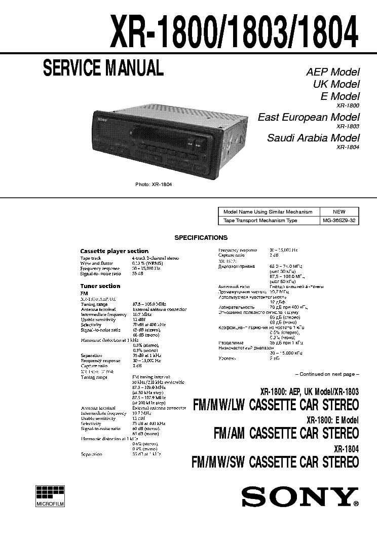 SONY XR-1800 1803 1804 SCH