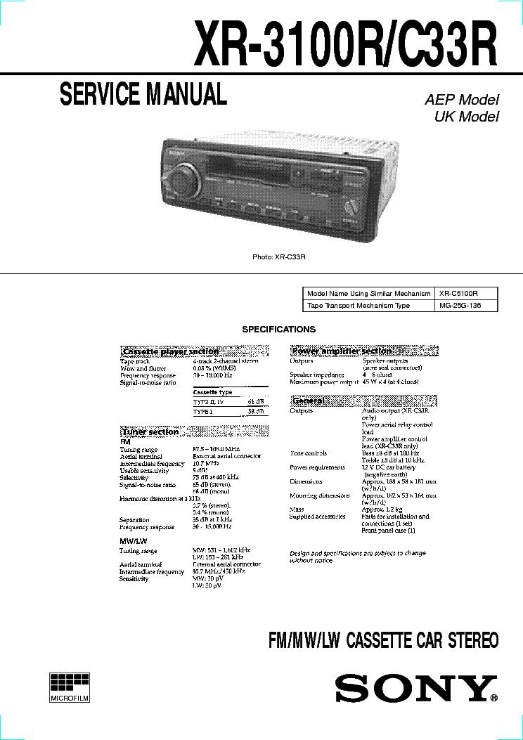 SONY XR-3100R-C33R