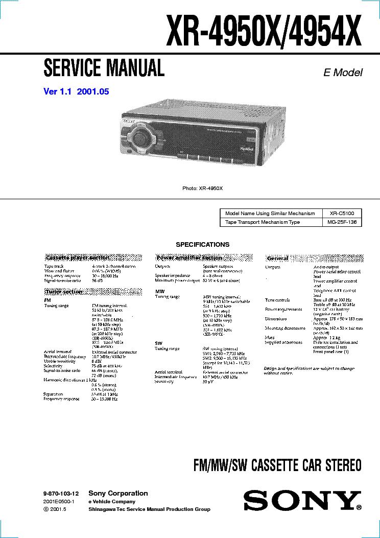SONY XR-4950X-4954X VER-1.1 SM