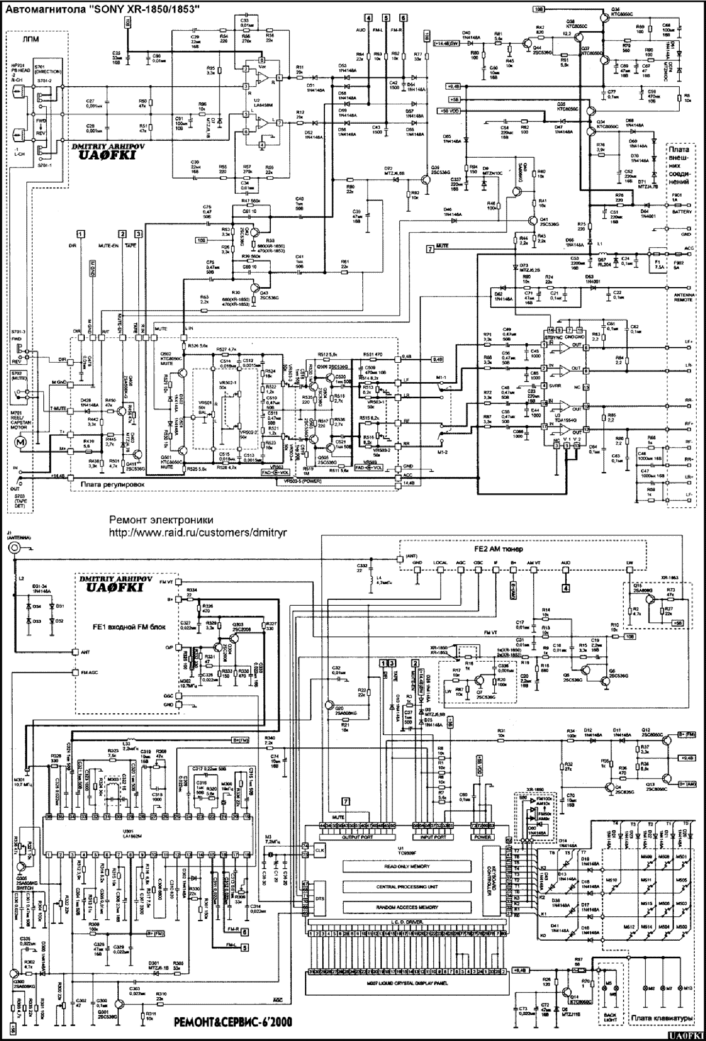 sony xplod xm zr604 wiring diagram   34 wiring diagram