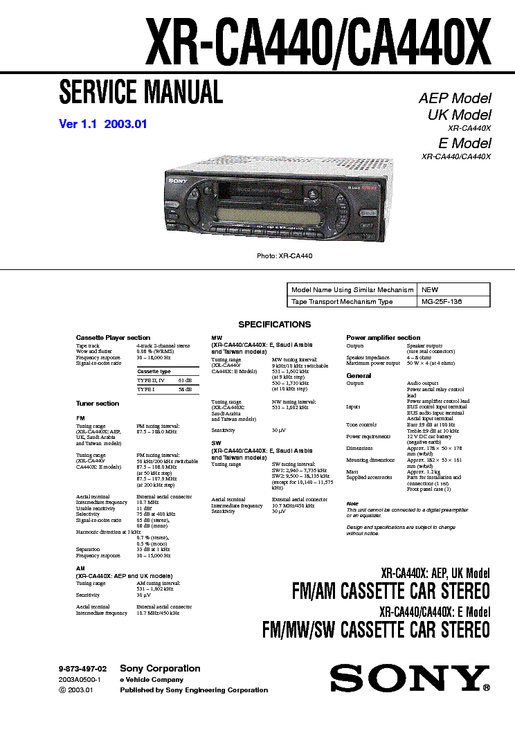 sony model cdx m610 wiring diagram wiring diagram and schematic merceera wiring diagram sony cdx m610 xplod