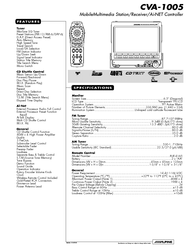 alpine cva 1005 wiring diagram service manual download. Black Bedroom Furniture Sets. Home Design Ideas