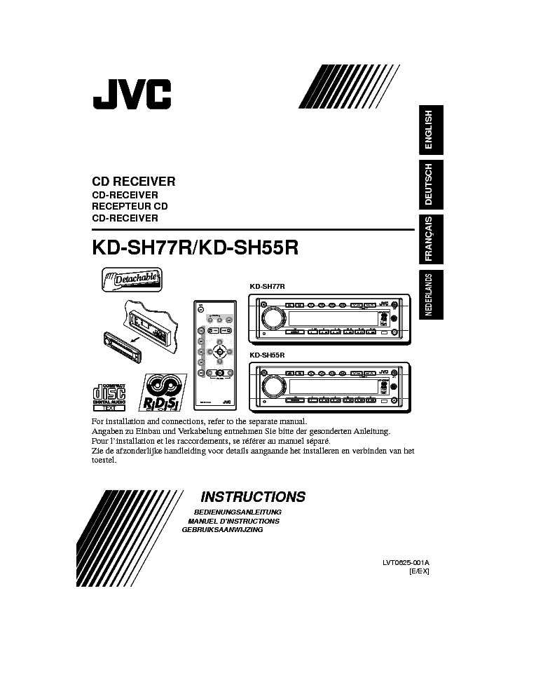 jvc user manual manual guide example 2018 u2022 rh bagelpantry com