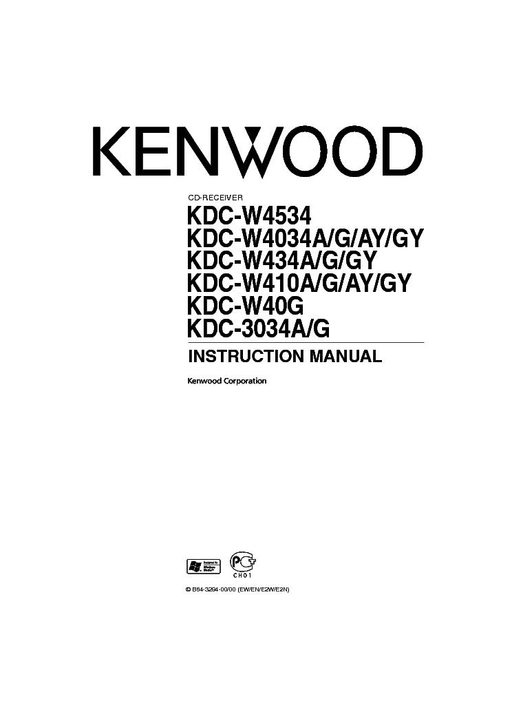 kenwood kdc w434 w4034 w4534 ins service manual download schematics rh elektrotanya com Kenwood KDC X995 Kenwood KDC Wiring Harness Diagram
