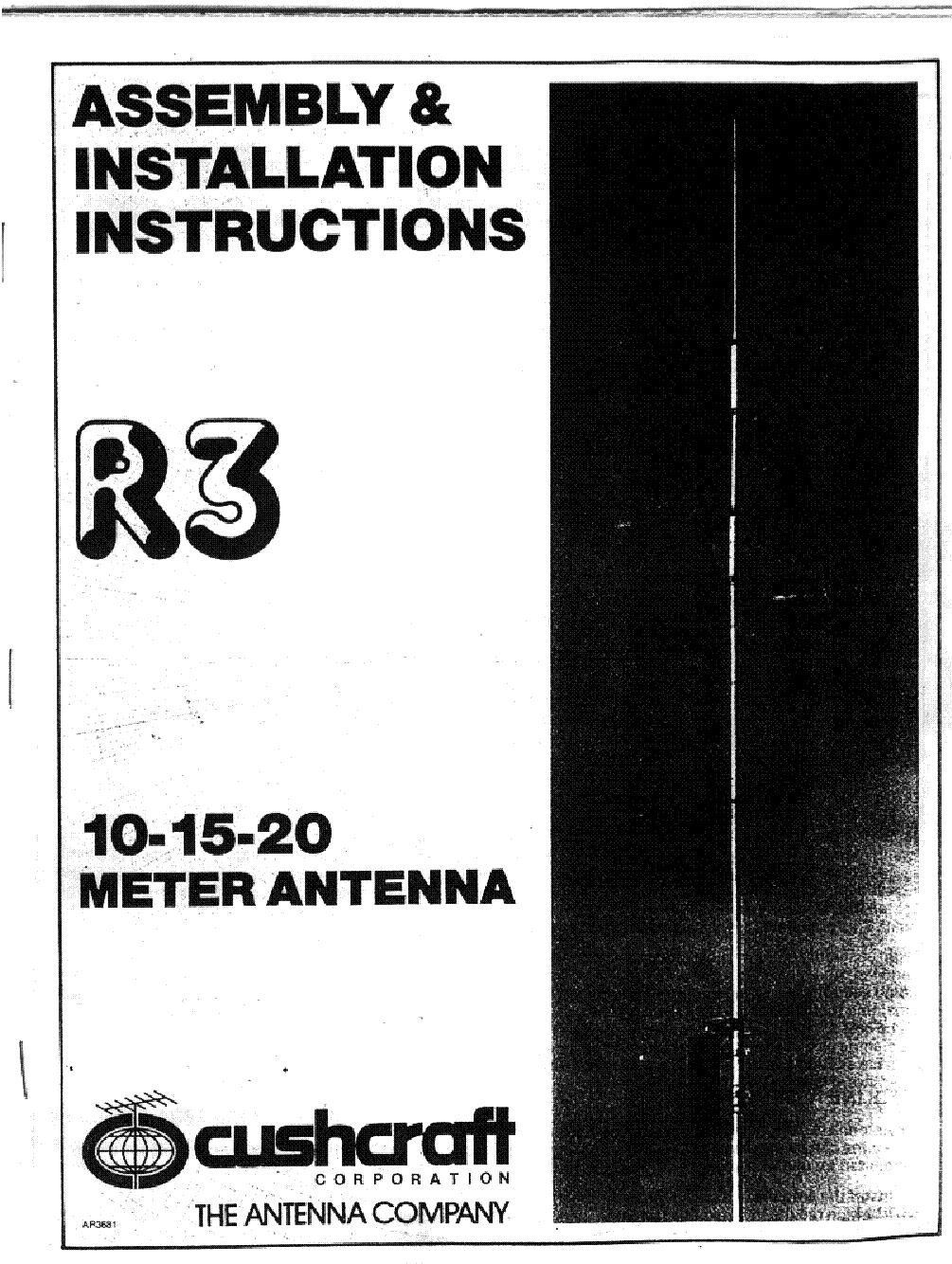 Cushcraft r5 manual