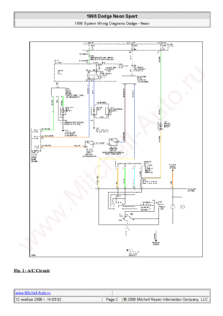 1998 Dodge Neon Engine Wiring Diagram