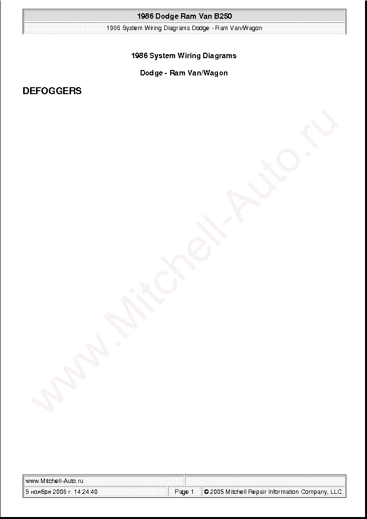 Dodge Ram Van B250 1986 Wiring Diagrams Sch Service Manual Download Rhelektrotanya: 1986 Dodge D150 Free Wiring Diagram At Gmaili.net