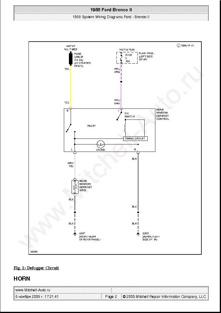 Ford Bronco Ii 1988 Wiring Diagrams Sch Service Manual
