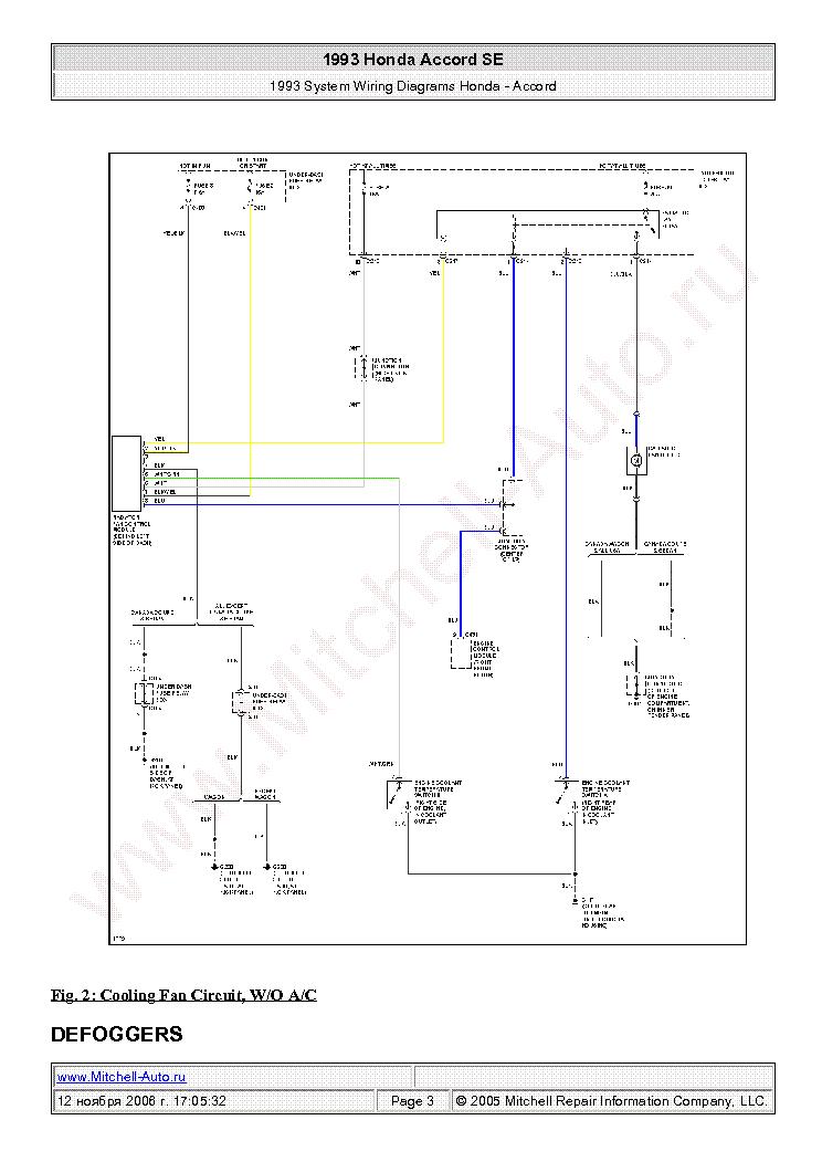 Honda Accord Se 1990 Wiring Diagrams Sch Service Manual