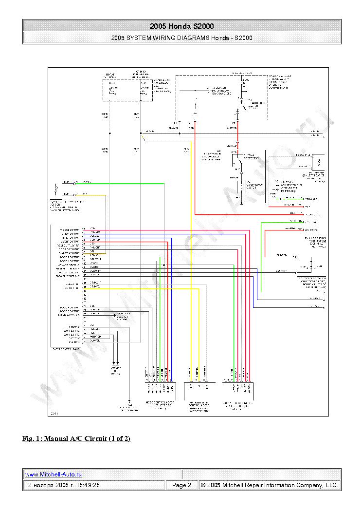 HONDA S2000 2005 WIRING DIAGRAMS SCH service manual (1st page)
