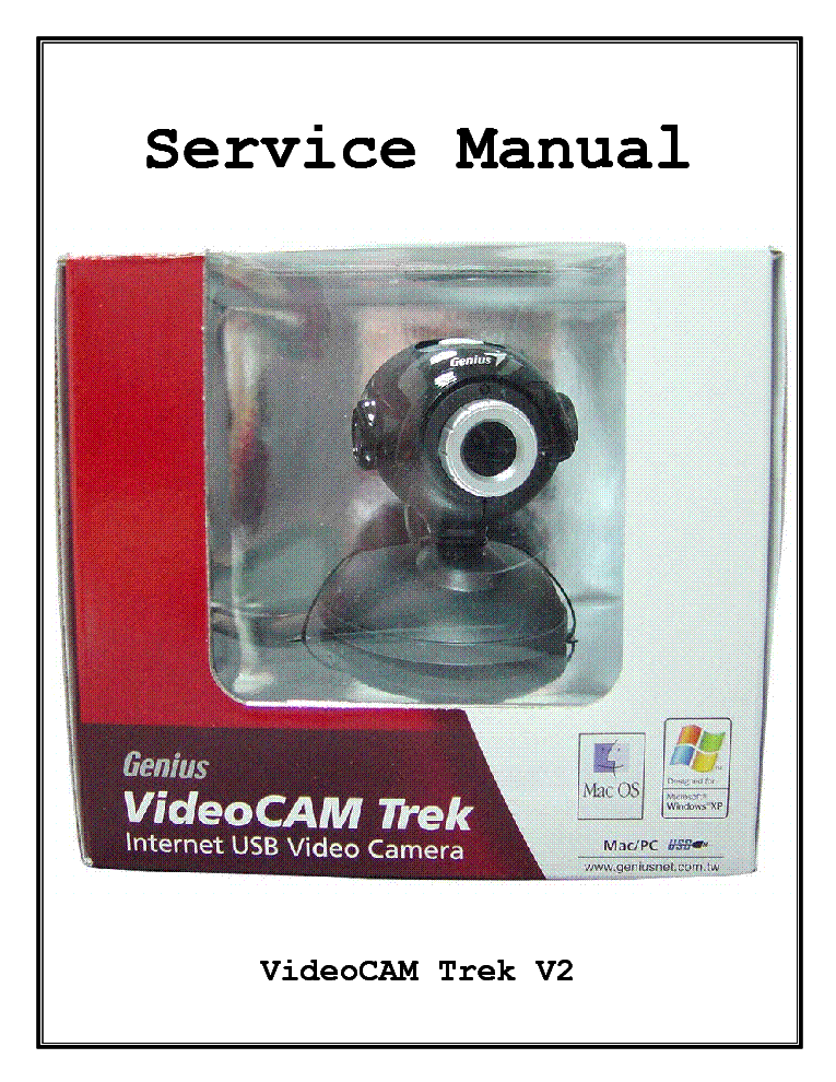 genius videocam trek v2 0 service manual 0826 service manual rh elektrotanya com Tractor Service Manuals Parts Manual