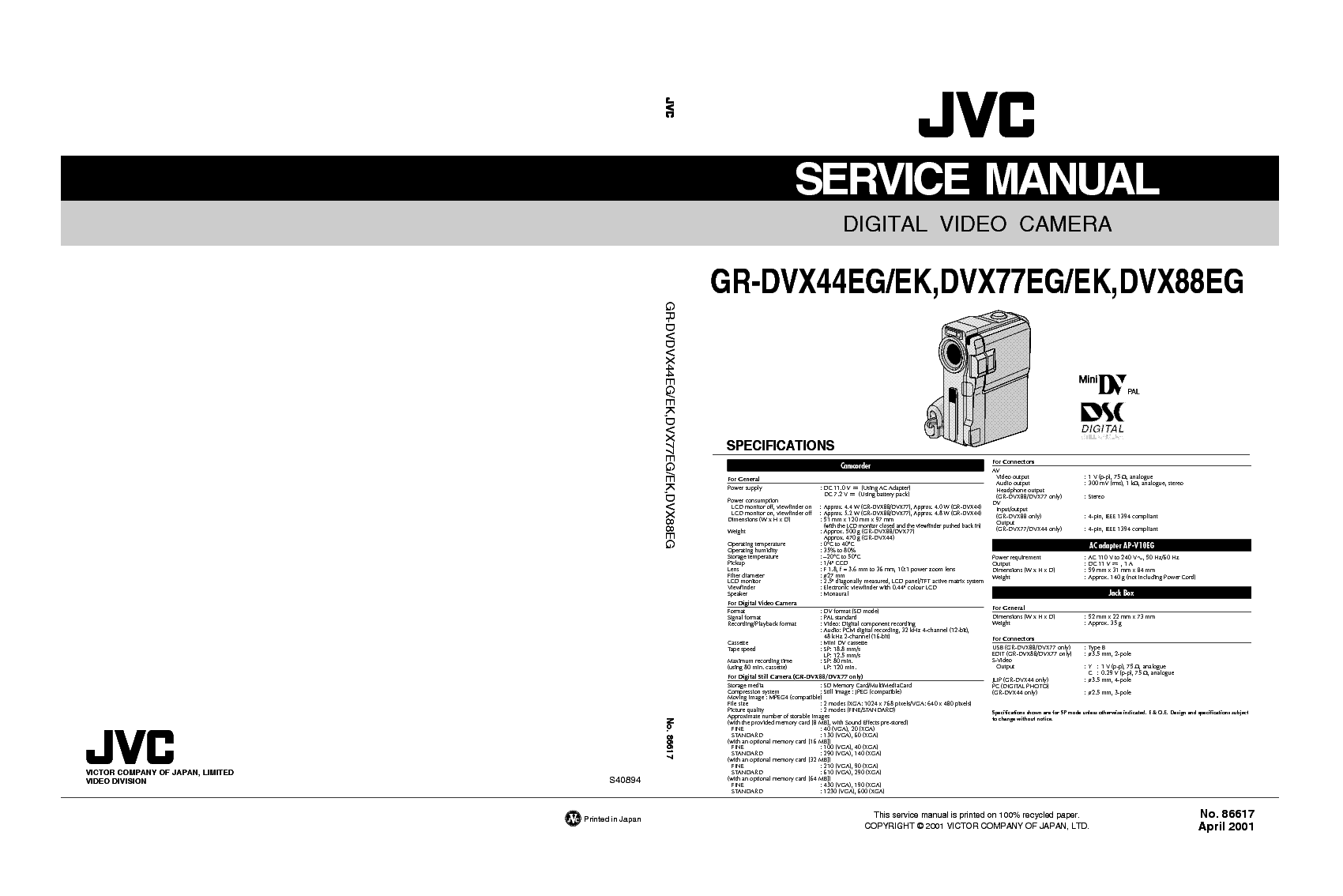 jvc gr d240 pl service manual download schematics eeprom repair rh elektrotanya com jvc gr-d240e service manual JVC Mini DV Digital Camcorder