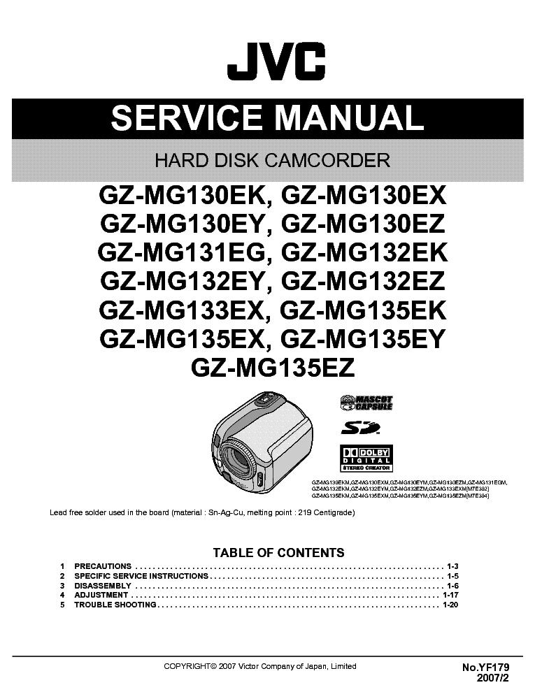 jvc gz mg130 gz mg131 gz mg132 gz mg133 gz mg135 eg ek ex ey ez sm rh elektrotanya com jvc everio gz mg130 manual jvc gz-mg130e user manual