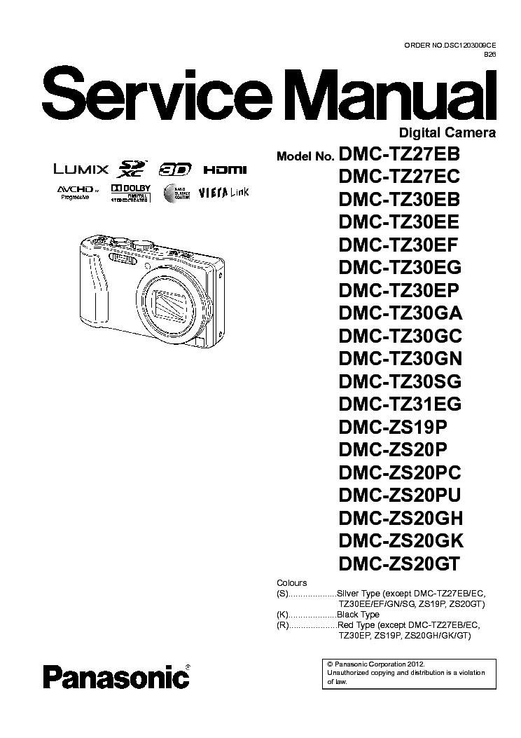 Panasonic lumix dmc-tz30 dmc-zs20 gps pocket zoom review.