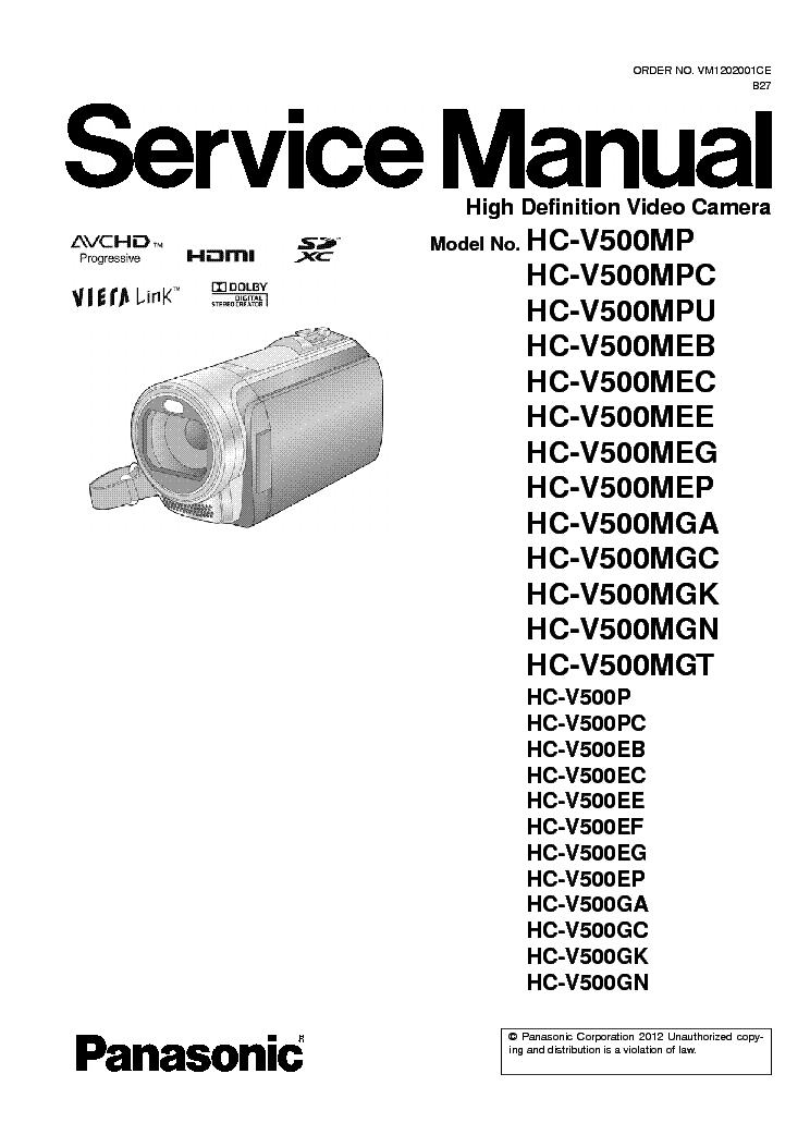 Инструкция panasonic hc-v500.