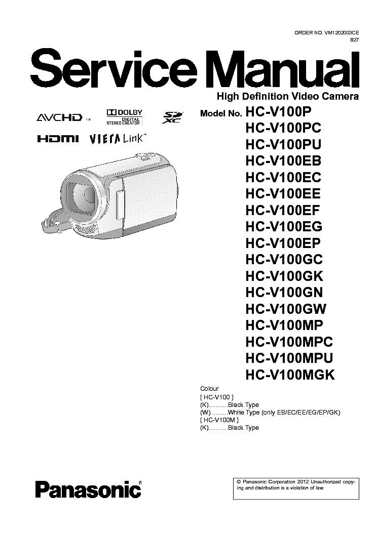 Panasonic hc v100 инструкция