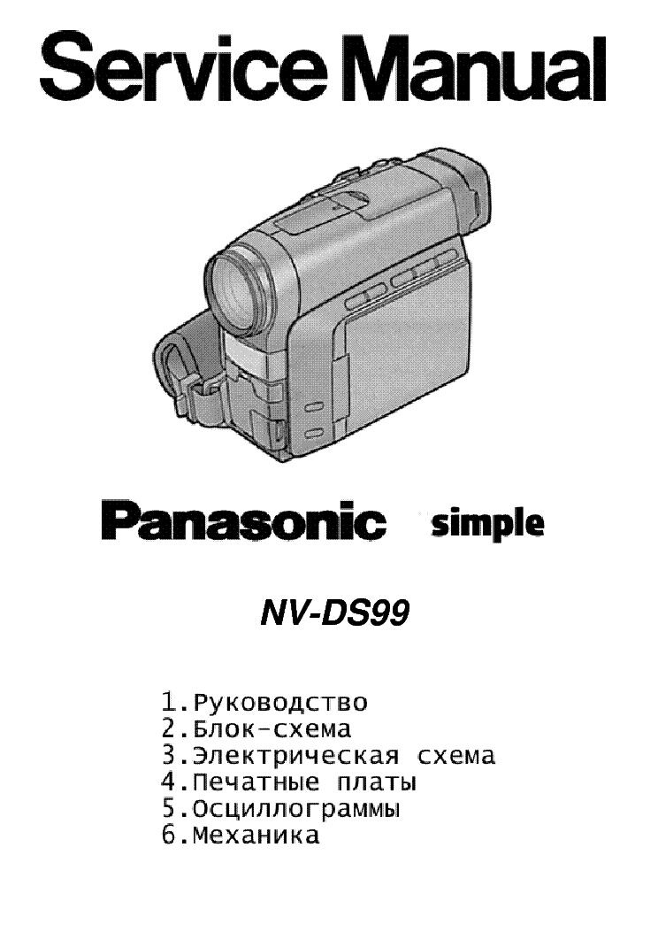 panasonic nv gs60 manual pdf