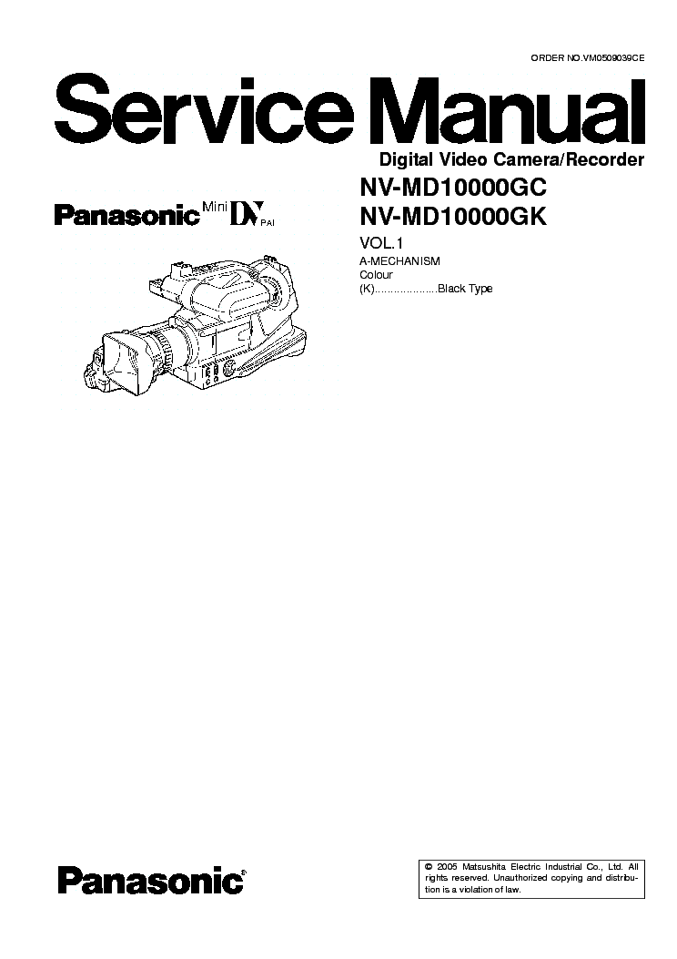 Panasonic md10000 инструкция