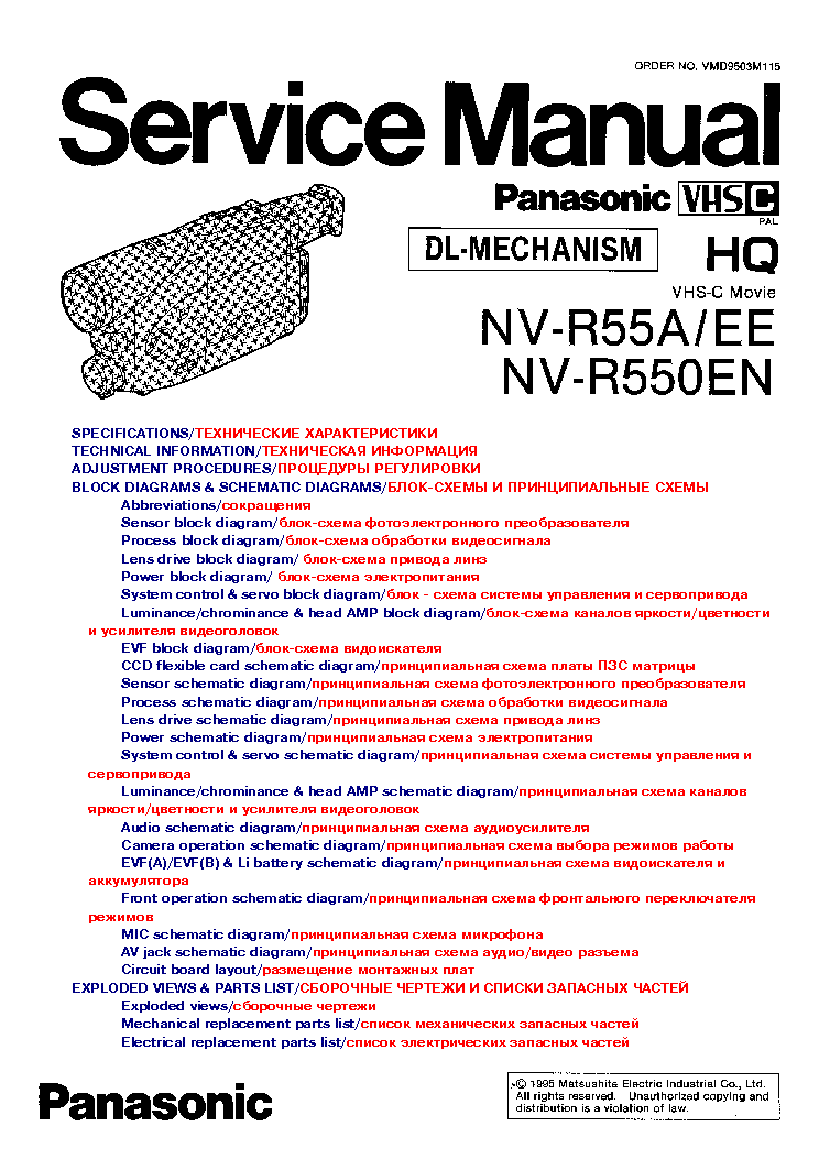 panasonic hc x920 manual pdf