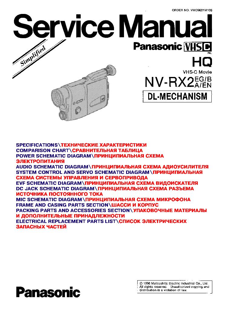 PANASONIC SD-255 Operating Instructions And Recipes