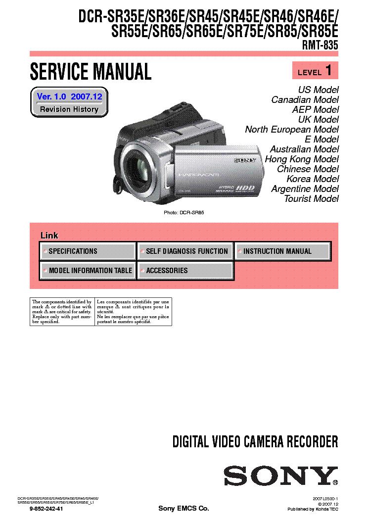 sony dcr sr35 sr36 sr45 sr46 sr55 sr65 sr75 sr85 level1 ver1 0 rh elektrotanya com manual sony dcr-sr85 español sony handycam dcr-sr 85 software download