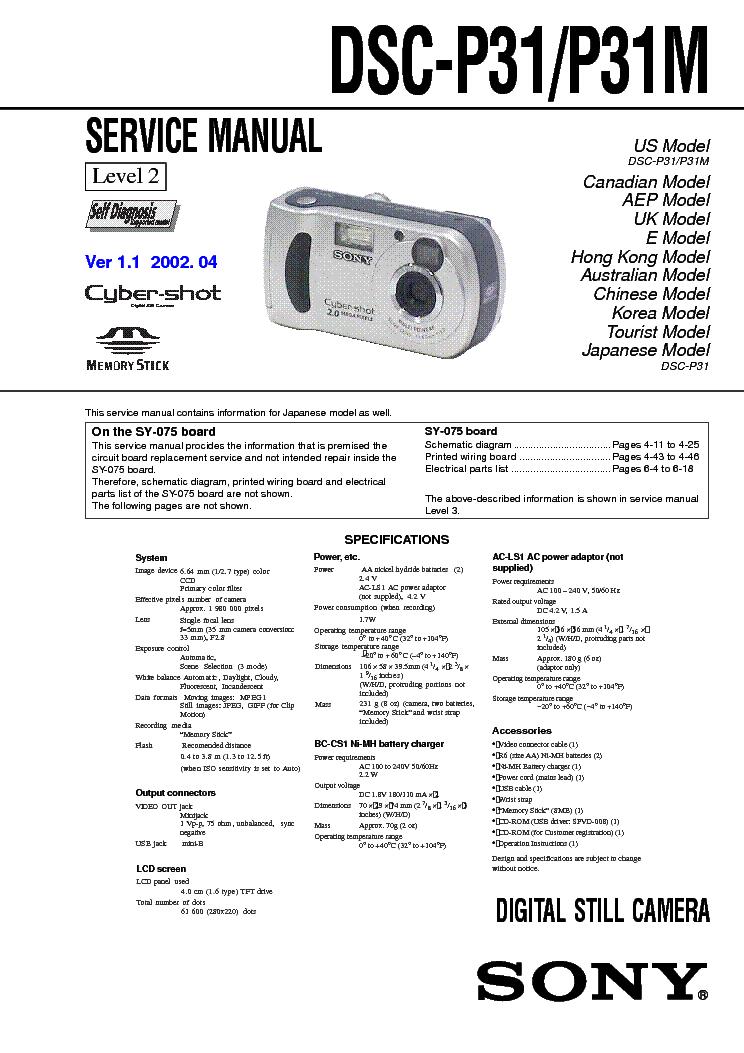 DSC P31 DRIVERS UPDATE