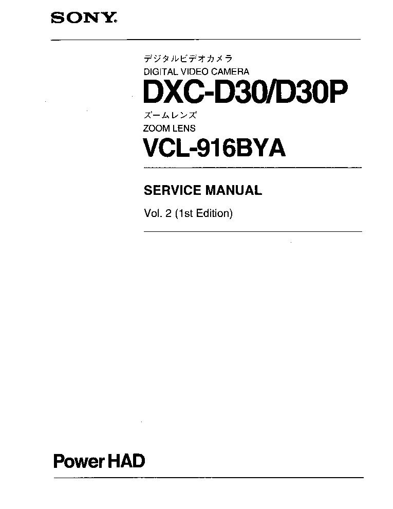 sony dxc d30 vol2 service manual download schematics eeprom rh elektrotanya com Dxc Logo Dxc Technology Logo