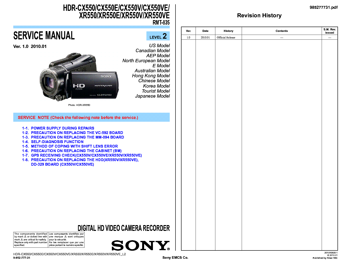 Sony hdr-cx550, hdr-cx550e, hdr-cx550v, hdr-cx550ve, hdr-xr550.