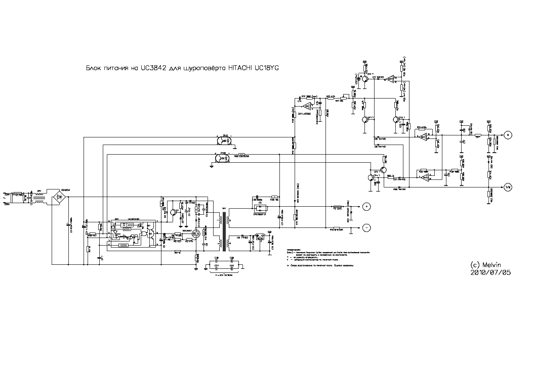 12VCummins furthermore 77 Fj40 Alternator Wiring Question in addition Yamaha Ybr 125 Engine Rebuild moreover 2002 also What Is P I Converter. on diagram of alternator