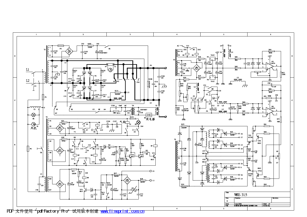 miller mig welder parts wiring diagrams