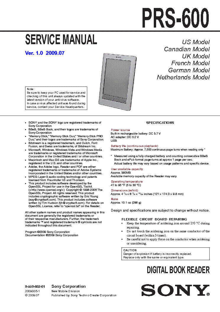 sony prs 600 ver 1 0 digital book portable reader sm service manual rh elektrotanya com sony digital book reader prs-600 manual sony reader prs 600 manual pdf