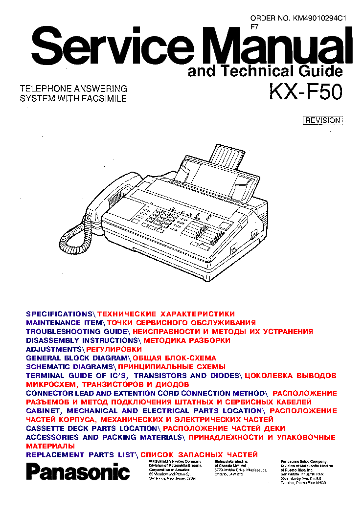 PANASONIC MANUAL KX-FT902 FAX BAIXAR DO