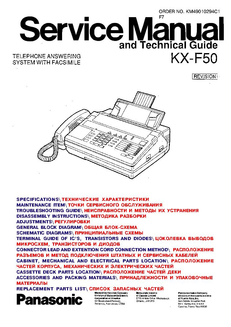 panasonic kx f50 fax service manual download schematics. Black Bedroom Furniture Sets. Home Design Ideas