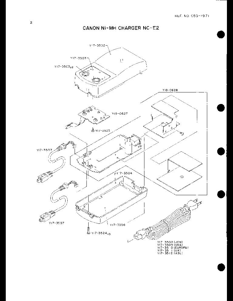 инструкция nc-e2